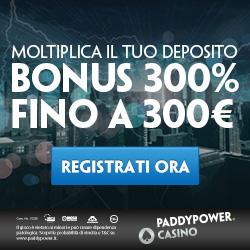 bonus paddy power