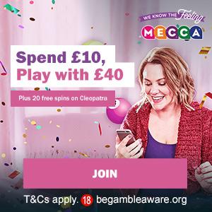 Mecca Bingo - We Know The Feeling